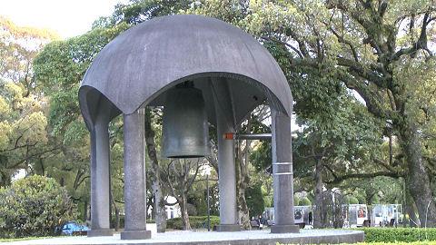 Hiroshima - Essence of Japan