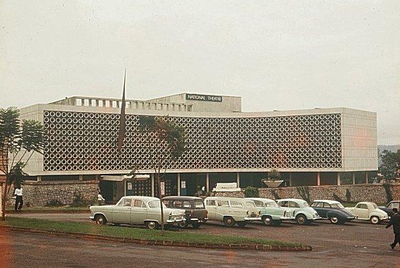 kampala university dar es salaam